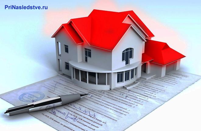 Дом с красной крышей стоит на договоре