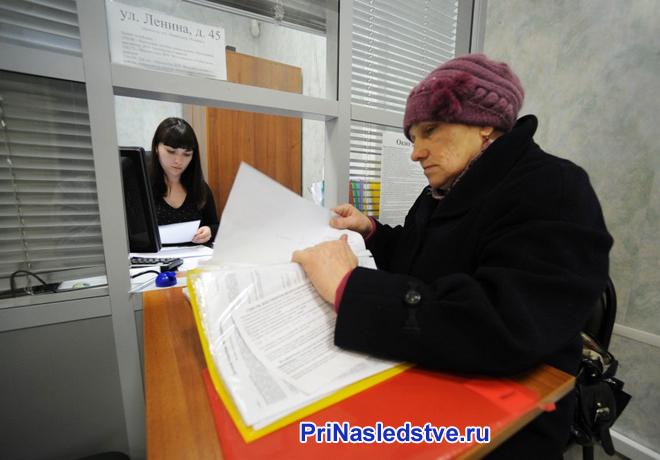 Женщина подает документы в организацию