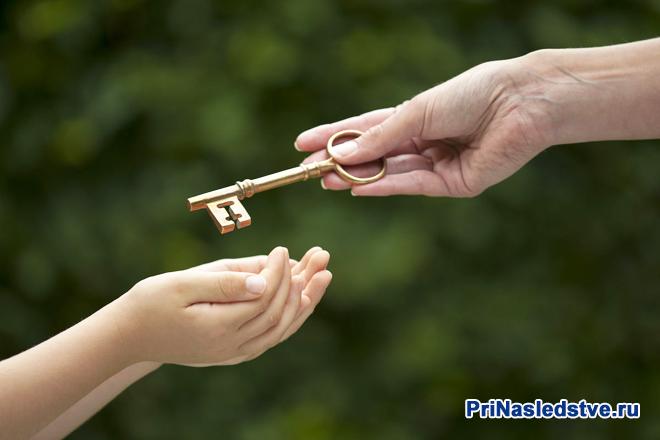 Передача золотого ключика из рук в руки