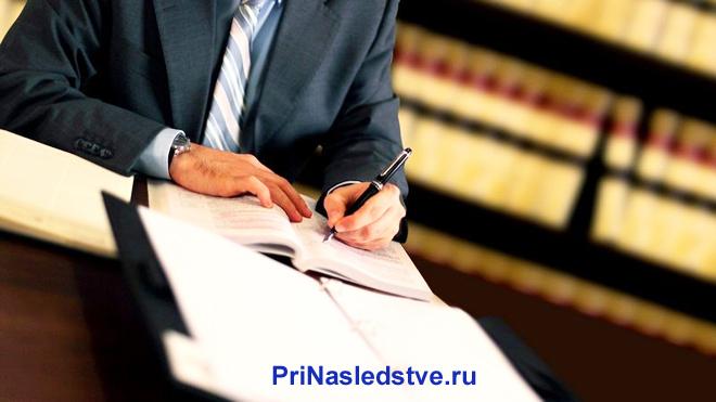 Юрист заполняет документацию в кабинете