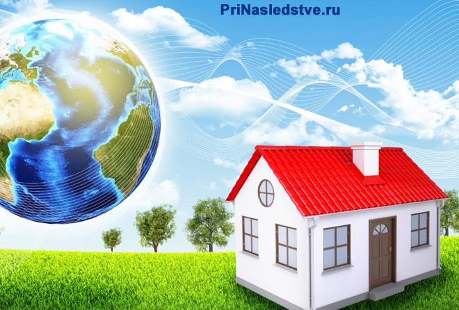Земной шар, дом с красной крышей
