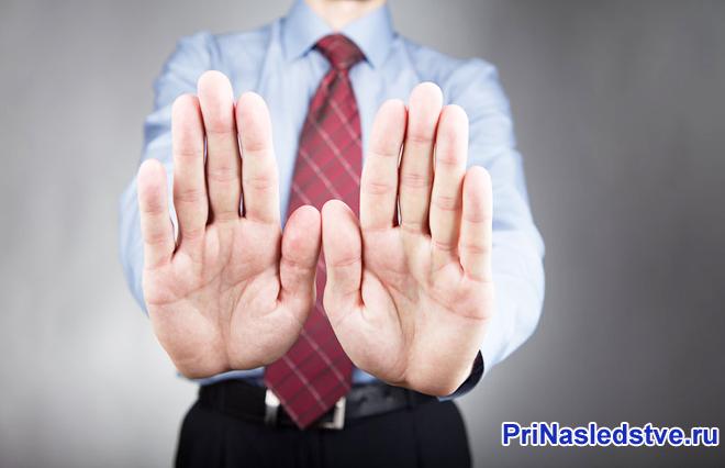 """Бизнесмен показывает жест """"СТоп"""""""