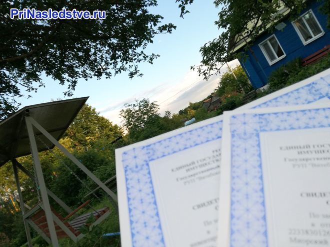 Документы, дачный дом