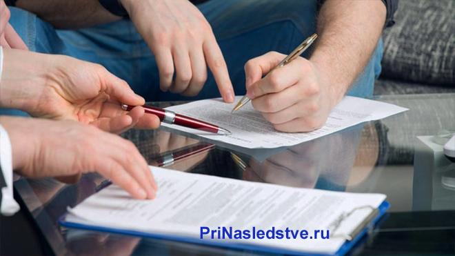 Оформление и подпись документов