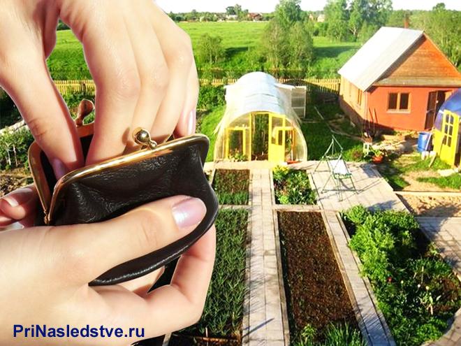 Девушка достает из кошелька монеты, на заднем фоне огород