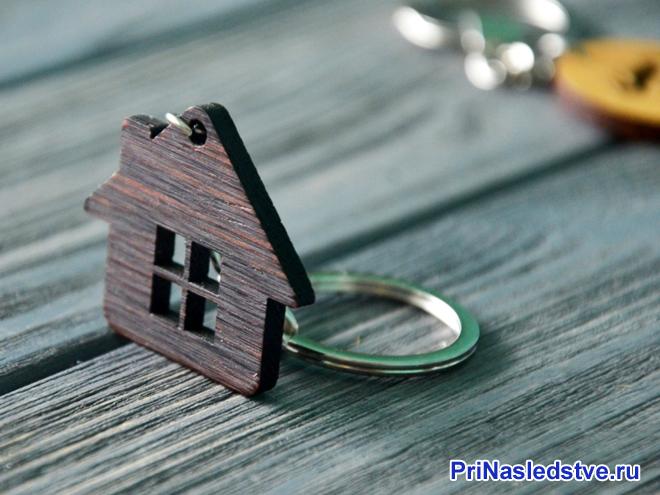 Брелок в виде деревянного домика