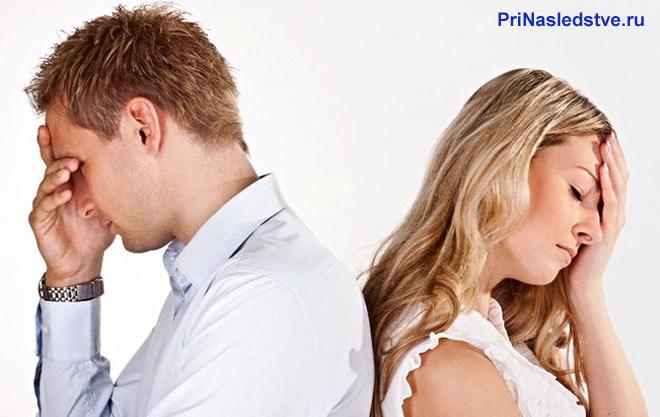 Мужчина и женщина стоят к друг другу спиной