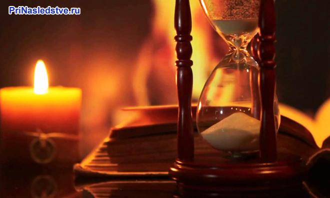 Песочные часы, книга, свеча