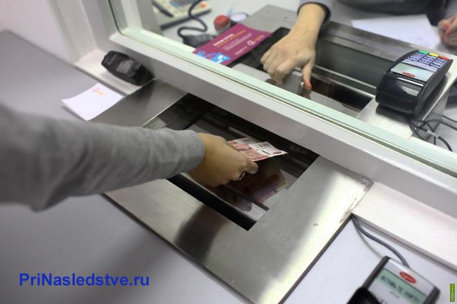 Выдача денег в кассе