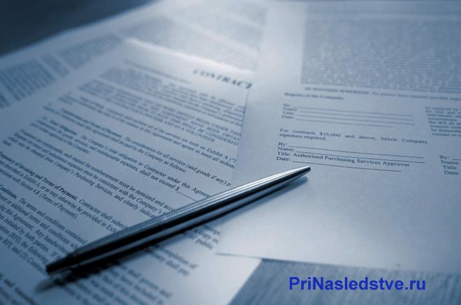 Листки бумаги, ручка