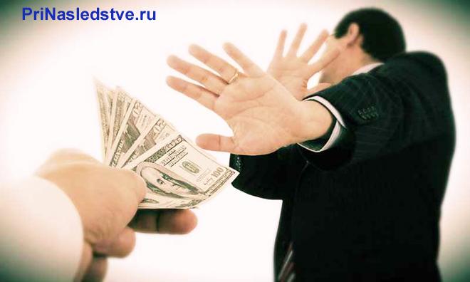 Бизнесмену дают деньги, а он от них отказывается